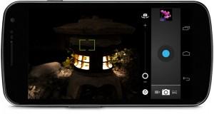 Fotocamera del Galaxy Nexus